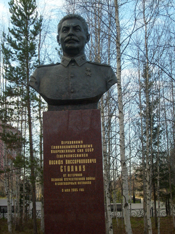 Якутия памятник сталину granit памятники katalog pskov